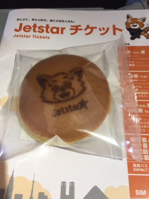 Jet Star 航空のジェッ太くん